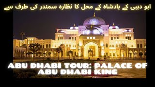 Abu Dhabi Palace of King of Abu Dhabi