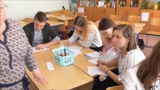 Акинина ТИ Урок химии 8 класс Генетическая связь между основными классами неорганических соединений