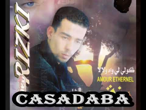 CHEB RIZKI YA SIDI TALEB LAJWAR MP3