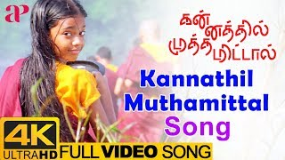 Kannathil Muthamittal (Male) Full Song 4K | Madhavan | Keerthana | AR Rahman | Mani Ratnam