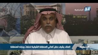 خالد عبدالكريم: الشرقية منطقة جذب للمشاريع التنموية
