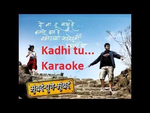 KADHI TU karaoke from Mumbai Pune Mumbai Movie