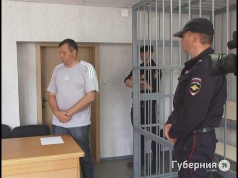 видео: Бывший зам. начальника исправительной колонии отправится за решетку. mestoprotv
