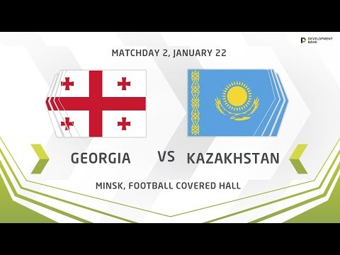 Development Cup - 2018. Georgia - Kazakhstan