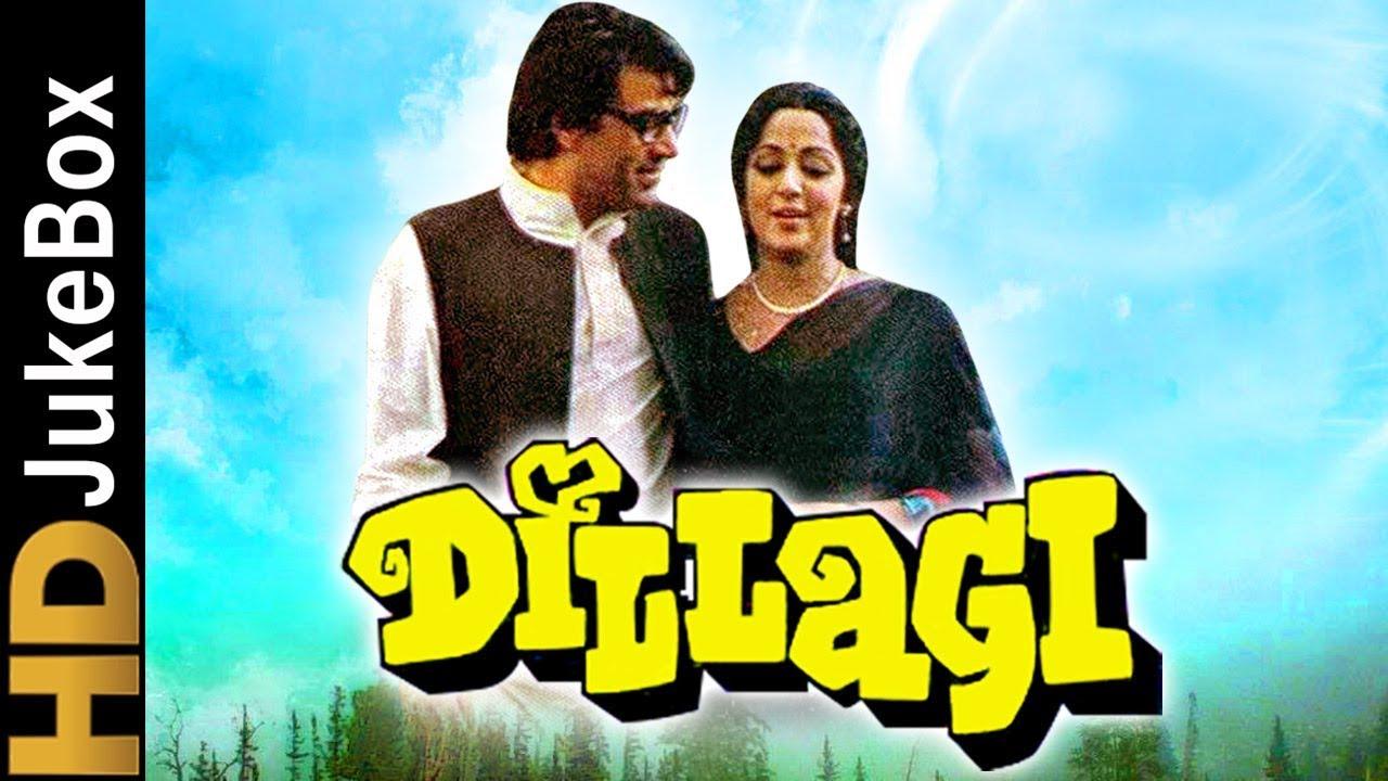 Download Dillagi (1978)   Full Video Songs Jukebox   Dharmendra, Hema Malini, Shatrughan Sinha