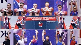 [Biathlon, 85 kg] Asian part of Russia kettlebell sport competition (2018)