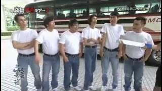 お台場お笑い道 #35 - 箱根男前ツアー第2弾 石坂ちなみ 検索動画 24