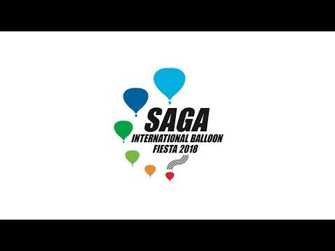 [11/03] 2018 Saga International Balloon Fiesta / 2018 佐賀インターナショナルバルーンフェスタ