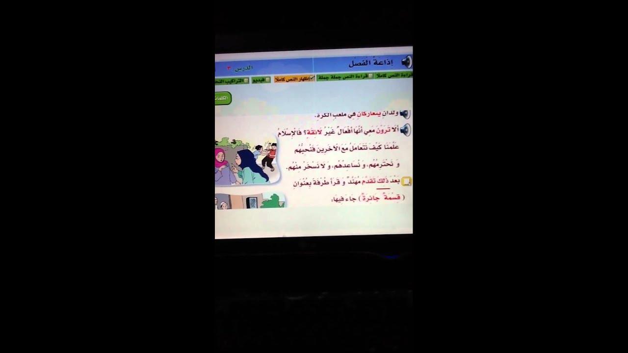 - Youtube-2129