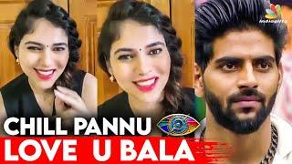 Sherin-அ தப்பா பேசாதீங்க.. Bala Request | Bigg Boss Tamil, Aari, Rio, Ramya, Vijay Tv
