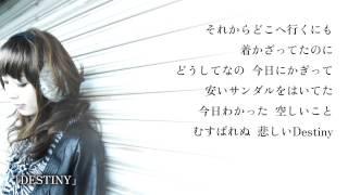 松任谷由実 - DESTINY(from「日本の恋と、ユーミンと。」)