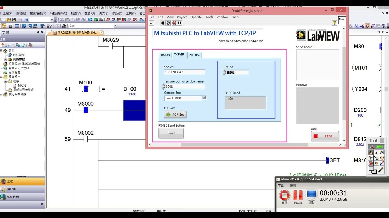 9  Mitsubishi PLC link LabVIEW by TCP/IP