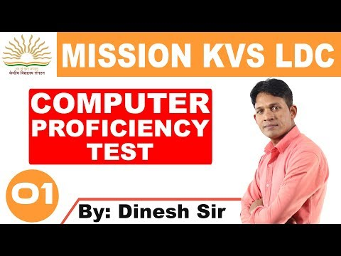 CPT Exam For KVS LDC Episode -1    Computer Awareness
