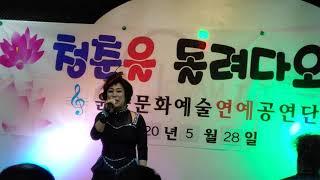 【가수민주】2020.5.28 유지인 고추 부전시장 윤슬…