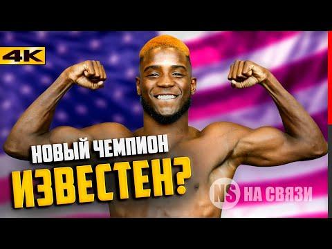 Новый Флойд Мейвезер?! Крис Колберт - Совершенная машина бокса весом 61,3 кг - История