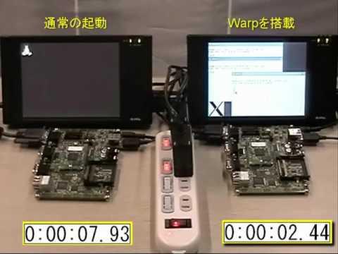 [ARM11] Armadillo-500 (Freescale iMX31) with Warp!!