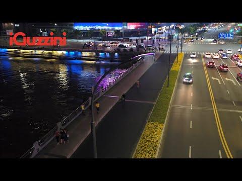 Zhongshan Road - City Of Ningbo, Zhejiang Province