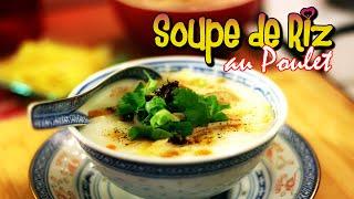 Soupe de Riz au poulet - Le Riz Jaune