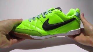 Обзор мужских футзальных бампов Nike Tiempo