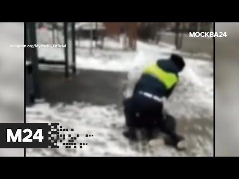 """""""Специальный репортаж"""": """"срезанный путь"""" - Москва 24"""