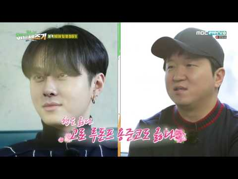 [ENG SUB]20170119 Doni's Hitmaker with Luna EP6 Part1