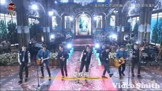FNS歌謡祭  夏疾風 ゆず×嵐コラボ 嵐 検索動画 4