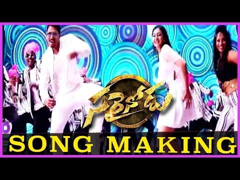 Sarainodu Song Making Video    Allu Arjun Dance - Boyapati Srinu , Rakul Preet Singh