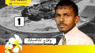 Repeat youtube video VOTE DHEMAA   campaign song mdp vilufushi 2014