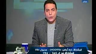 الغيطي يطالب بتغيير رئيس الوزراء