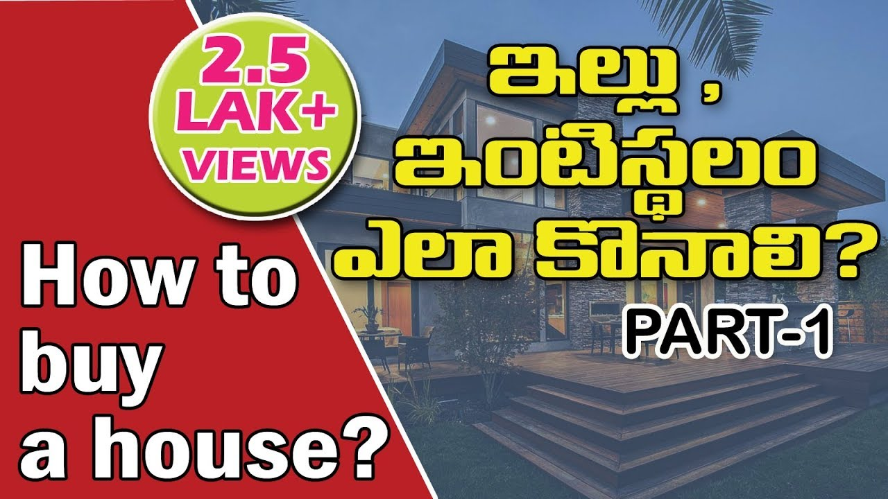 Tips For Buying A Property In Telugu Youtube