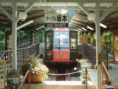 Sakamoto Cable Railway - A visit to Mt. Hiei (Hieizan) in Shiga Prefecture