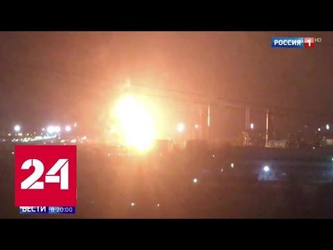 Причиной возгорания на НПЗ в Ухте стал технологический взрыв - Россия 24