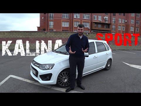 Фото к видео: Обзор Kalina Sport. Русский AMG!