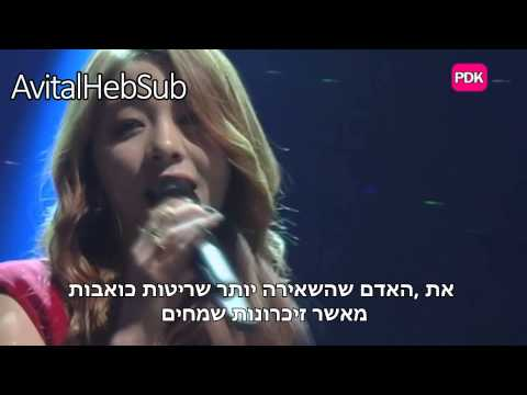 Rap Monster & Ailee {FMV} ~ My Miss Right from YouTube · Duration:  2 minutes 16 seconds