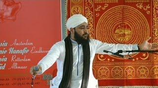 Hafiz Dr. Nisar Ahmed Marfani Masjid Alkmaar 22-2-2015