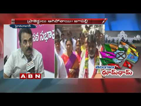 TRS Leader Jupally Krishna Rao Face To Face Over Over Congress Party Allegations | ABN Telugu