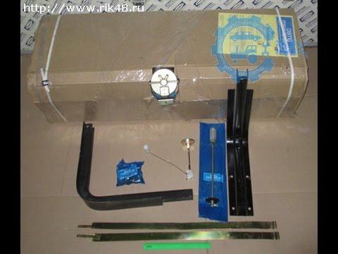 hyundai hd 78 Хендай 78 9 Замена топливного бака от 100 литров на 250 литров.