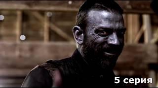 Шутки Мёрфи и Дока(Нация Z)(2 сезон)(5 часть)