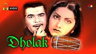 Magar Aye Hasina E Bekhabar | Dholak 1951 | Mohammed Rafi | Sulochana Kadam .