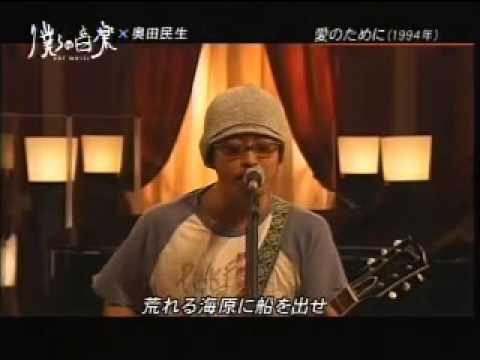 ao-tian-min-sheng-ainotameni-tabo