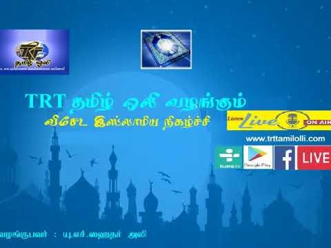 Islamic Programe TRT Radio France