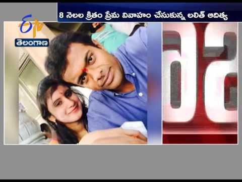 Youth Brutally Killed in Vanasthalipuram Of Hyderabad