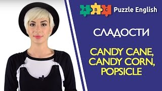 Сладости: Candy cane, Candy corn, Popsicle