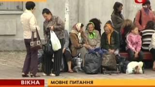 Заговорит ли Нежин на русском языке(