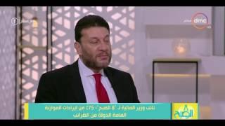 8 الصبح - أ/عمرو المنير يوضح كيف تحصل الضرائب المقررة فى الموازنة العامة 604 مليار جنية