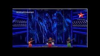 TATHASTU BAND PROFILE | DIL HAI HINDUSTANI | STAR PLUS