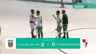 Calafell Esportiu | Hoquei | CP Calafell 2-0 Shum Maçanet