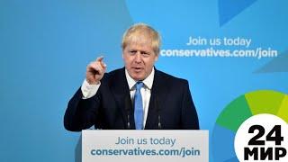 Мировые лидеры поздравили Бориса Джонсона с избранием на пост премьера