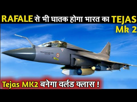 Tejas Mk2 will be more deadly than Rafale, MWF specification | Indian Defence Updates | Defence Show