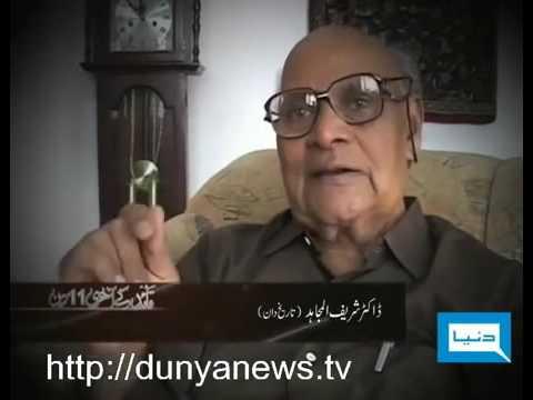 Last 11 days of Qaid-e-Azam Muhammad Ali Jinnah must watch by Parwaz Pakistan